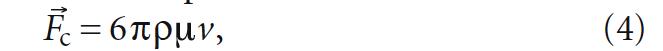 Теоретические исследования движения пузырьков воздуха в потоке воды при аэрации. 10/2019. Фото 4