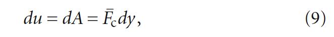 Теоретические исследования движения пузырьков воздуха в потоке воды при аэрации. 10/2019. Фото 10