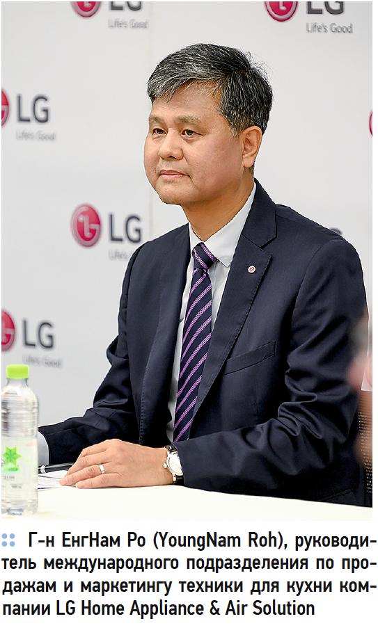 Путешествие в мир передовых технологий для домашнего комфорта с LG Electronics. 10/2019. Фото 4