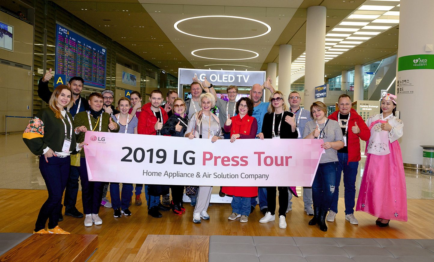 Путешествие в мир передовых технологий для домашнего комфорта с LG Electronics. 10/2019. Фото 1