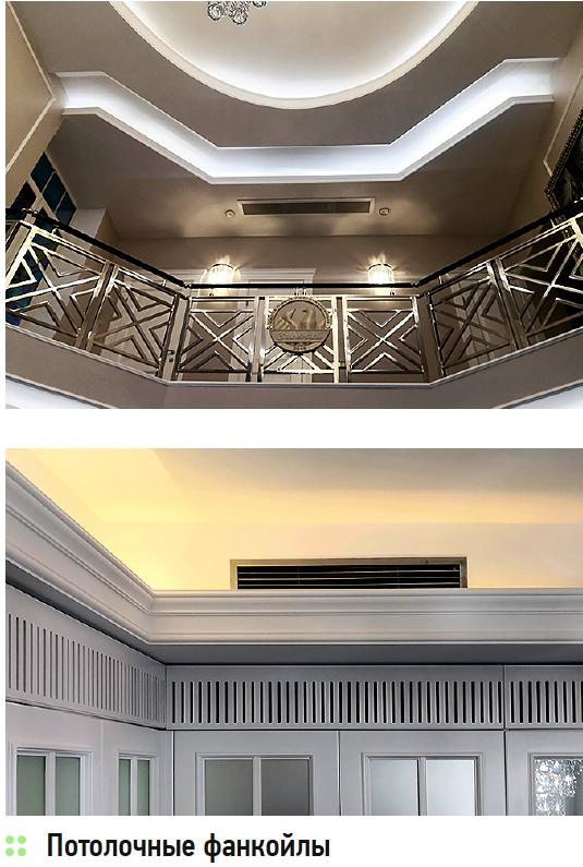 Проекты года. Энергоэффективный дом с безупречным микроклиматом. 1/2020. Фото 6