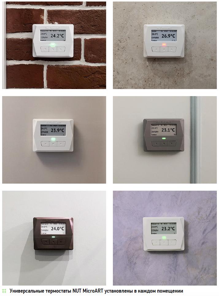 Проекты года. Энергоэффективный дом с безупречным микроклиматом. 1/2020. Фото 9