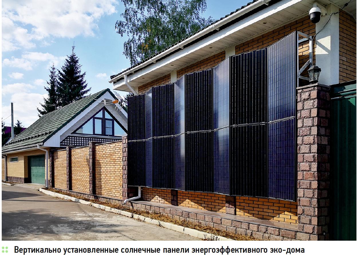 Проекты года. Энергоэффективный дом с безупречным микроклиматом. 1/2020. Фото 10