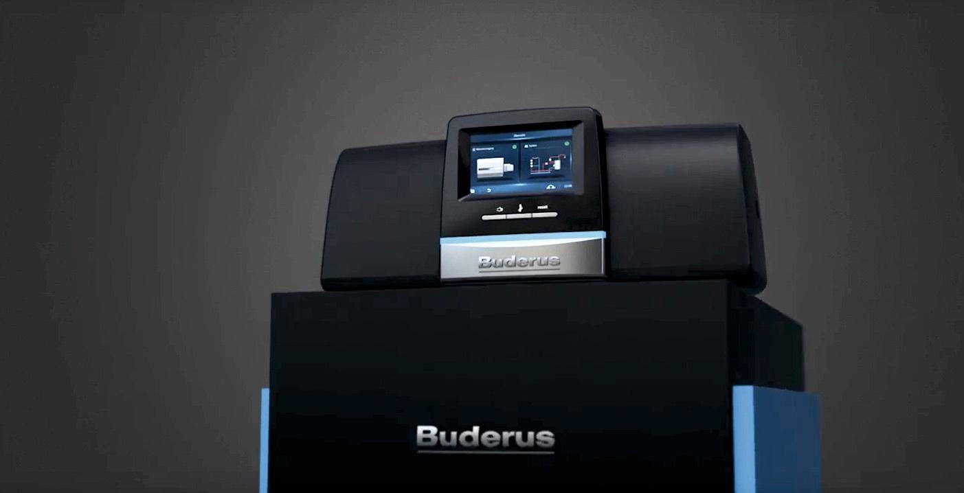 Обзор газового конденсационного котла Buderus Logano plus KB372. 12/2019. Фото 1