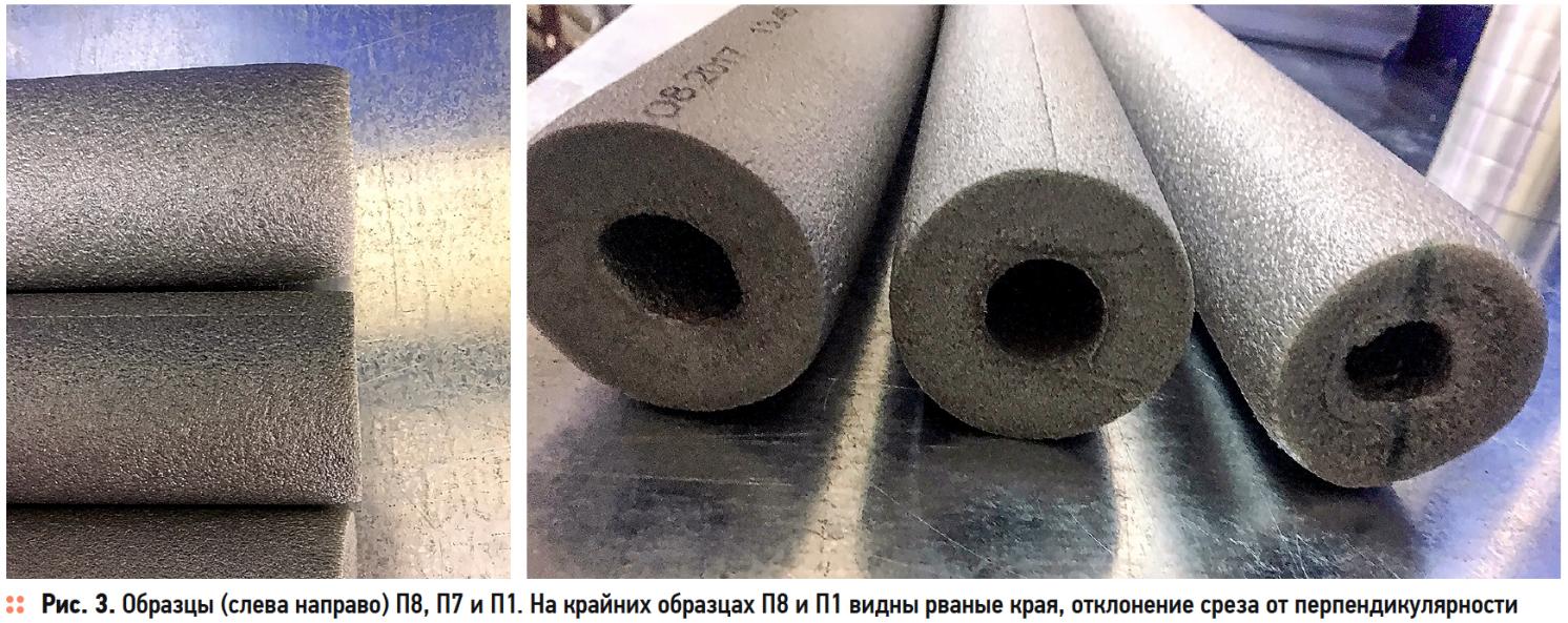 Исследование тепловой изоляции на основе вспененного полиэтилена в форме трубок. Часть 2. Геометрические параметры. 12/2019. Фото 6