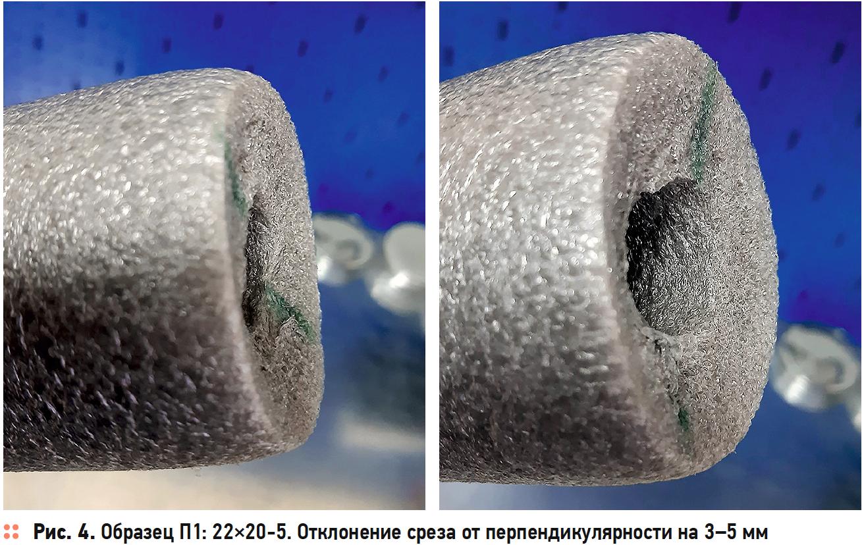 Исследование тепловой изоляции на основе вспененного полиэтилена в форме трубок. Часть 2. Геометрические параметры. 12/2019. Фото 7