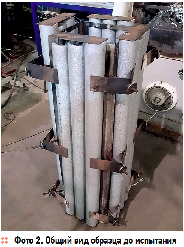 Исследование тепловой изоляции на основе вспененного полиэтилена в форме трубок. Часть 4. Пожарная безопасность теплоизоляционных материалов. 1/2020. Фото 5