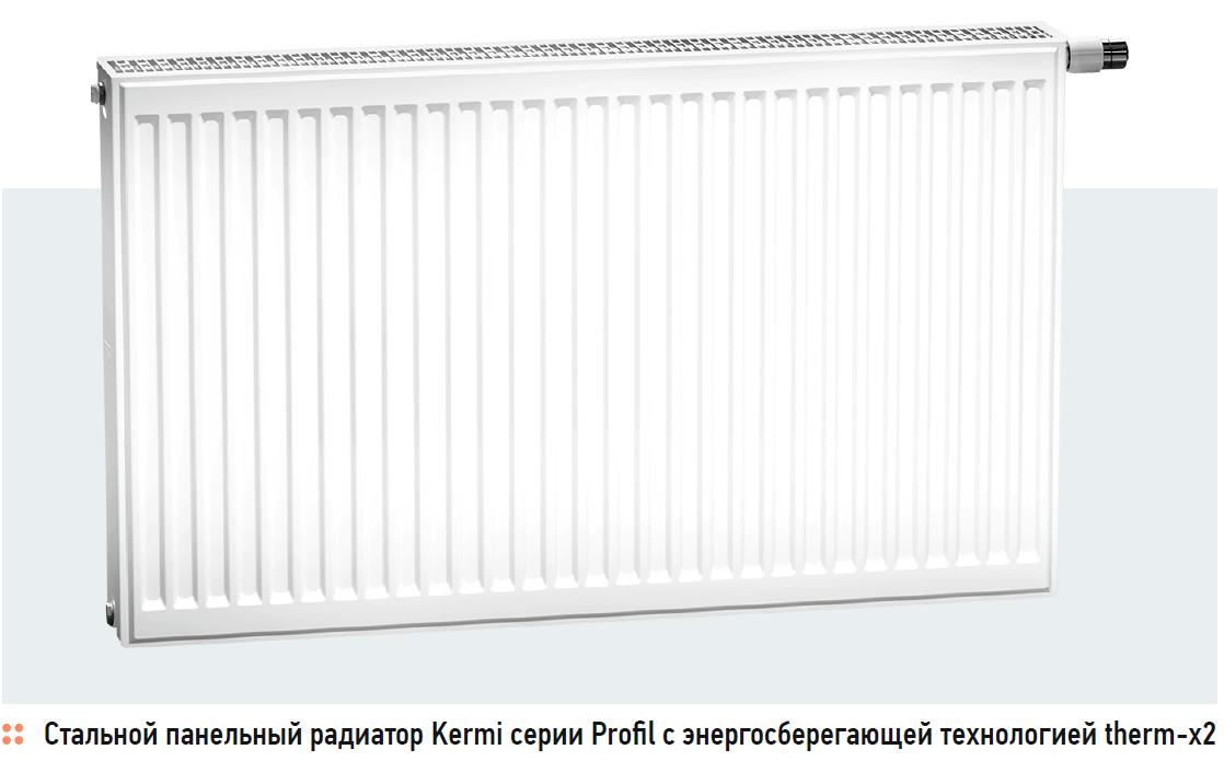 Kermi в России: компания открыла завод по производству стальных панельных радиаторов. 1/2020. Фото 2