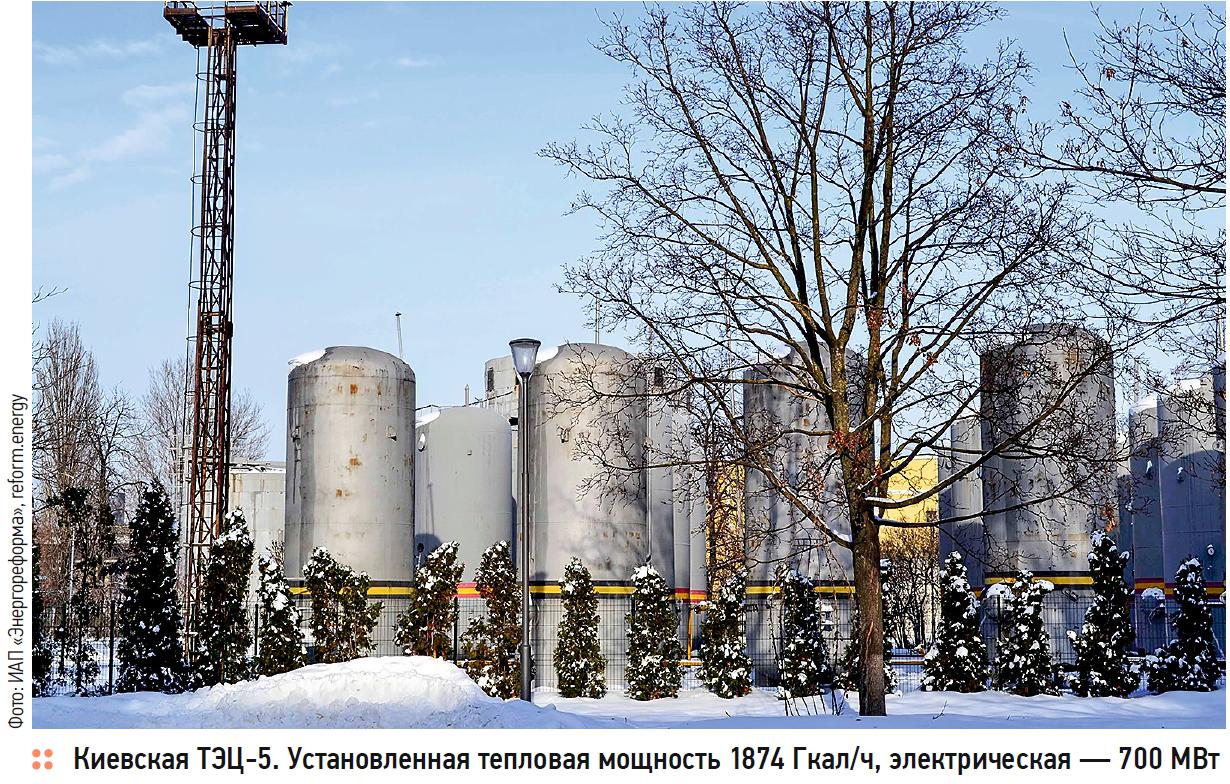 Централизованное теплоснабжение в городах Украины. 1/2020. Фото 5