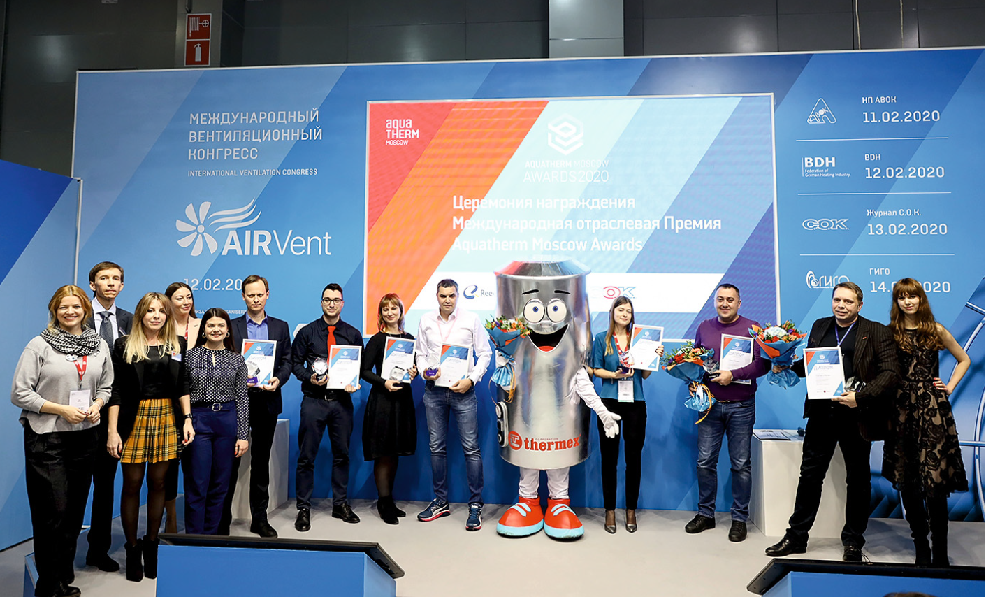Победители Aquatherm Moscow Awards 2020. 2/2020. Фото 1