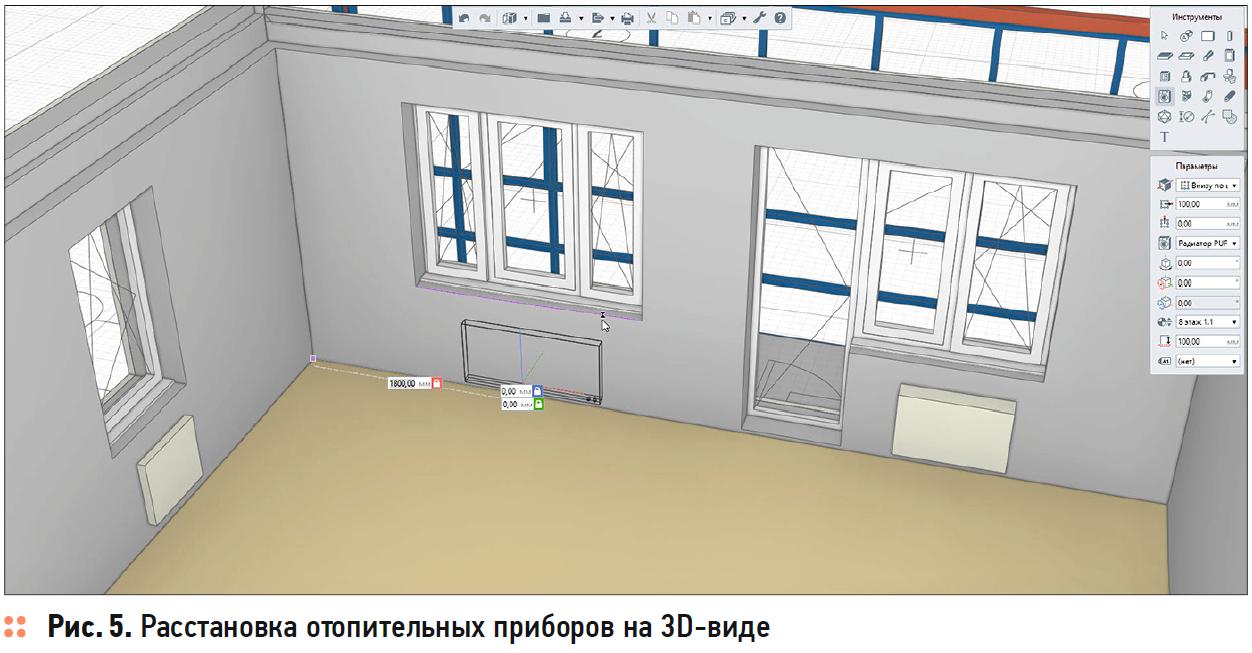 Эволюция проектирования системы отопления: от наскальных рисунков к BIM-моделям. 2/2020. Фото 5