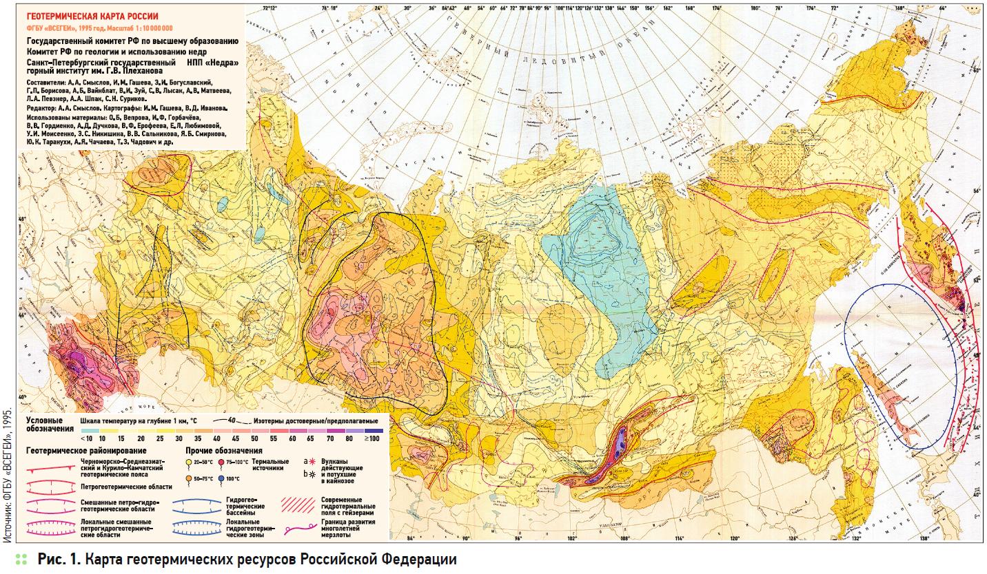 Геотермальные электростанции России. 3/2020. Фото 1