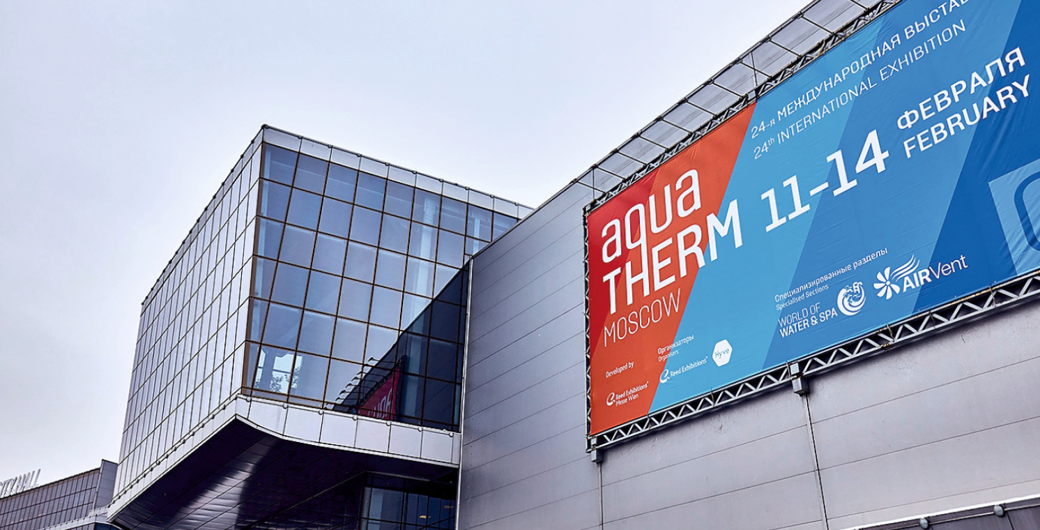 Краткие итоги крупнейшей отраслевой выставки Aquatherm Moscow 2020. 4/2020. Фото 1