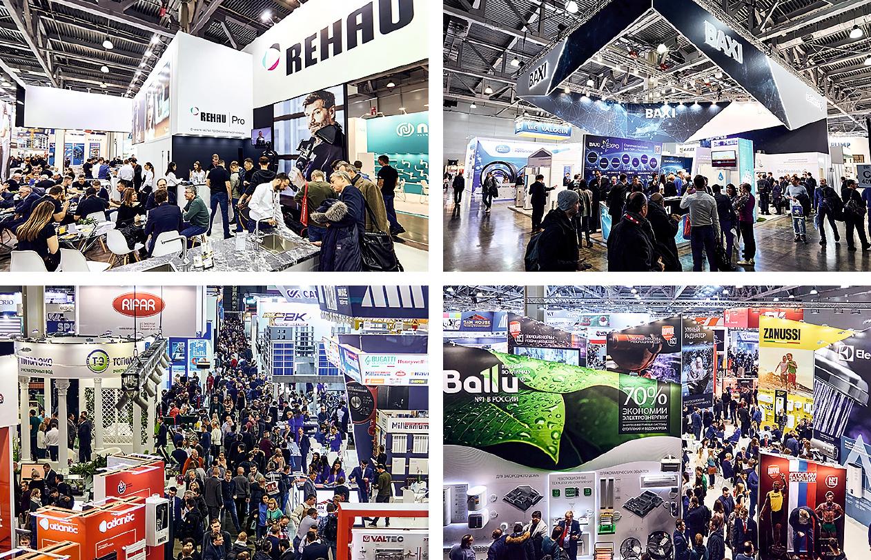 Краткие итоги крупнейшей отраслевой выставки Aquatherm Moscow 2020. 4/2020. Фото 2