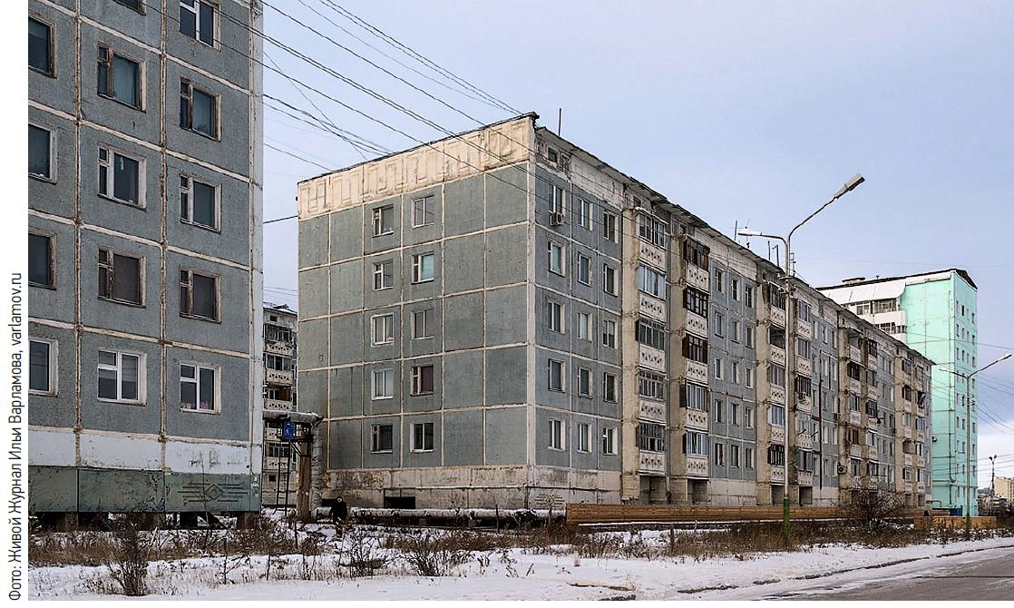 Выбор системы мониторинга и эффективности энергопотребления объектов в условиях города Якутска. 4/2020. Фото 4