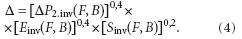 Утилизация теплоты в перекрестно-точных пластинчатых рекуператорах. 2/2012. Фото 12