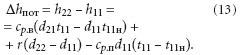 Утилизация теплоты в перекрестно-точных пластинчатых рекуператорах. 2/2012. Фото 23