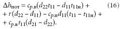 Утилизация теплоты в перекрестно-точных пластинчатых рекуператорах. 2/2012. Фото 26