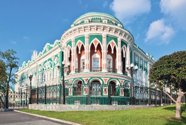 Дом приема почетных гостей (Дом купца Севастьянова) в Екатеринбурге