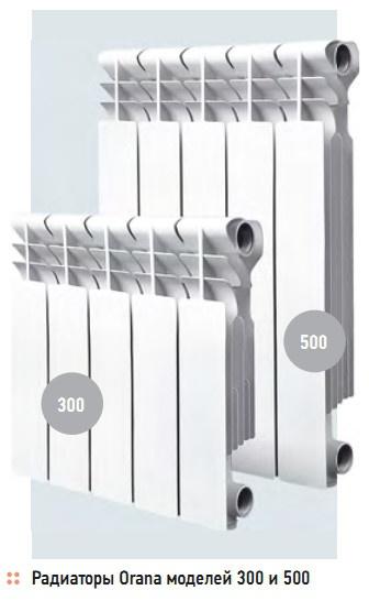 Радиаторы Orana моделей 300 и 500