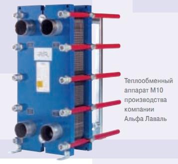 Альфа лаваль м 10 на Уплотнения теплообменника Kelvion FA192 Северск