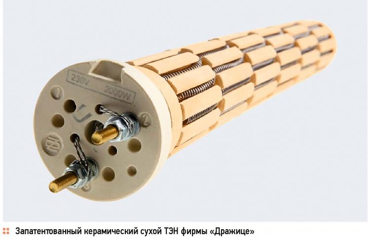 Сухой ТЭН в водонагревателях Dražice («Дражице»). 5/2015. Фото 1
