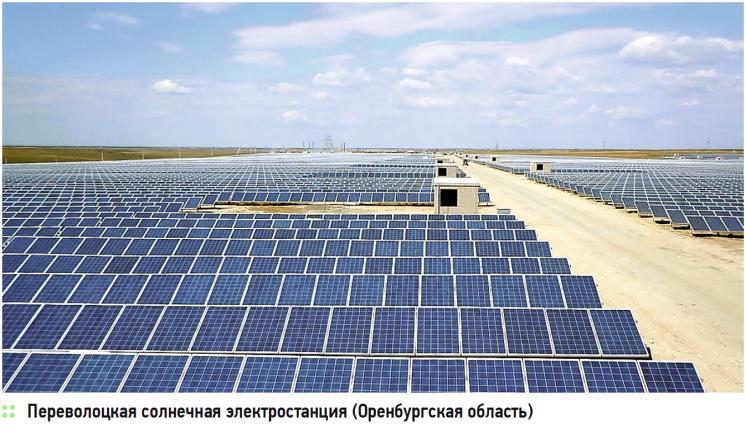 О нюансах развития возобновляемой энергетики в России и в мире . 8/2015. Фото 10
