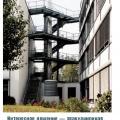 Компания JOSEPH RAAB GmbH & Cie. KG110 расширяет область применения своей продукции