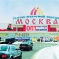 Холодильный центр торгового комплекса 'МОСКВА'