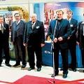 Репортаж с места события: Вторая Международная специализированная выставка «AQUA-THERM 2003»