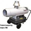 Оборудование для оптимального отопления
