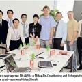Соглашение о партнерстве ГК «АЯК» и Midea Air-Conditioning and Refergeration Sector   подписано в штаб-квартире Midea (Китай)