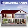 «Тепло под ключ» — новый проект «ГУП МО «Мособлгаз» и ГК «Русклимат»