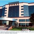 Здание центрального административного корпуса «ЛУКОЙЛ-Пермь». VRF-система кондиционирования KX 4 от Mitsubishi Heavy Industries