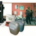 Современные электродные отопительные котлы