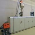 Завод по переработке пластмасс HEISSKRAFT