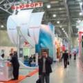 Выставка «Мир климата'2006». 2-я международная выставка в Москве