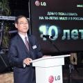 LG Multi V: 10 лет на российском рынке