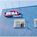 Вентиляторные заводы «ВЕЗА» — 20 лет истории