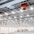 Повышение энергоэффективности зданий и сооружений за счёт дестратификации
