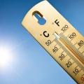 Регулируемый тепловой режим пассивной утилизации солнечного излучения для снижения нагрузок на системы отопления