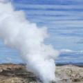 Геотермальная энергетика: технологии и оборудование