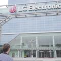 Лаборатория научных исследований и разработок климатического оборудования LG. Взгляд изнутри