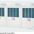 Кондиционирование и вентиляция Системы кондиционирования Toshiba SMMS-e - всё для проектировщика