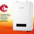 Navien NCB 700: новый конденсационный котёл для отопления и горячего водоснабжения