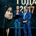 Проект, в котором стоит принять участие: премия «Монтажник года»