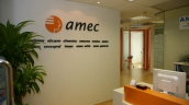 AMEC ASCON. Фото 1