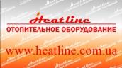 HEATLINE TM. Фото 1
