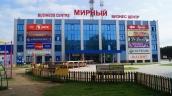 Выполненный объект:ТЦ МИРНЫЙ г. Зеленодольск