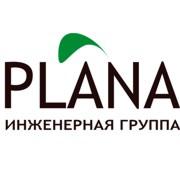 Логотип Инженерная группа ПЛАНА